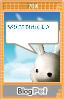 070218okyakusama4.jpg