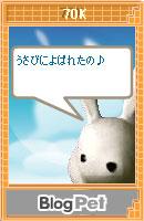 070218okyakusama5.jpg