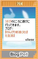 070218okyakusama7.jpg