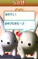 070218okyakusama9.jpg