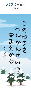 070221tanzaku2.jpg