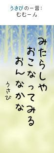 070221tanzaku3.jpg