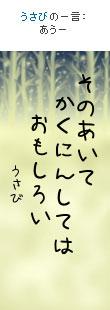 070221tanzaku4.jpg
