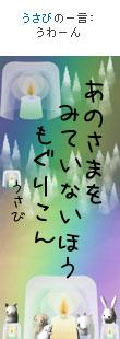 070221tanzaku6.jpg