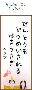 070221tanzaku7.jpg