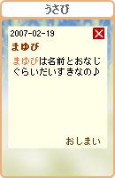 070223daisuki1.jpg