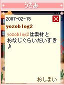 070223daisuki3.jpg