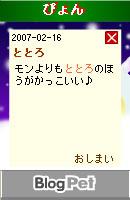 070223kakkoii3.jpg