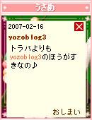 070223suki1.jpg