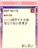 070223suki2.jpg