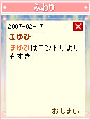 070223suki3.jpg