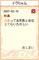 070223tanosii1.jpg
