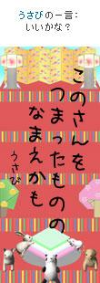 070301tanzaku1.jpg