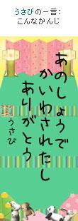 070301tanzaku2.jpg