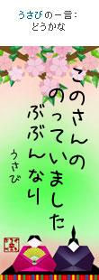 070301tanzaku3.jpg