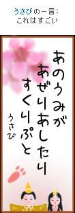 070301tanzaku4.jpg