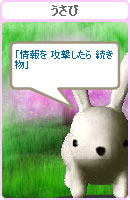 070313haiku2.jpg