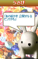 070313haiku3.jpg