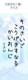 070313tanzaku1.jpg
