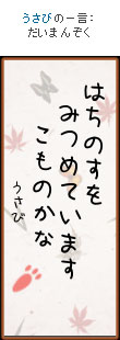 070313tanzaku4.jpg