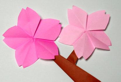 折り 折り紙 折り紙 桜 作り方 : mayubi.blog48.fc2.com