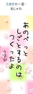 070318tanzaku1.jpg
