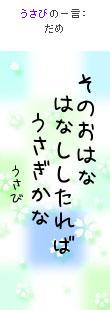 070318tanzaku2.jpg