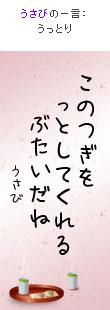 070318tanzaku3.jpg