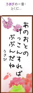 070318tanzaku5.jpg