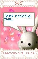 070325haiku1.jpg