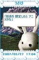 070325haiku2.jpg