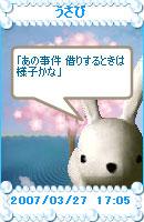 070325haiku3.jpg