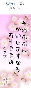 070325tanzaku1.jpg