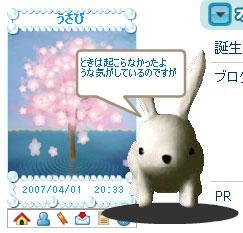 070402usabiprofile.jpg