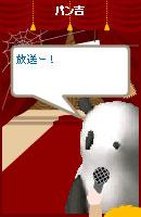 070413pankichichan3.jpg