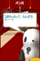 070413pankichichan4.jpg