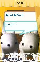 070501usamochan10.jpg