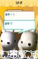 070501usamochan13.jpg
