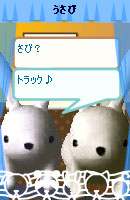 070501usamochan15.jpg