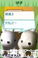 070501usamochan5.jpg