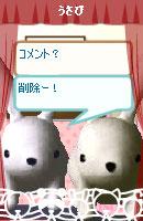 070501usamochan8.jpg