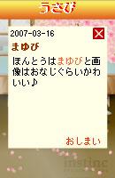 070502siritori11.jpg