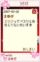 070502siritori12.jpg
