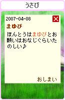 070502siritori13.jpg