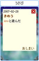 070502siritori4.jpg