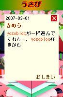070502siritori5.jpg
