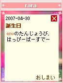 070504enusan1.jpg