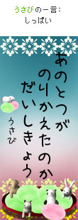 070504tanzaku6.jpg