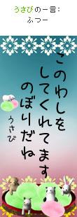 070504tanzaku7.jpg