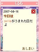 070504yolipsan1.jpg